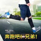 健身器具跑步負重沙袋綁腿綁手鋼板鉛塊可調  SQ11419『寶貝兒童裝』