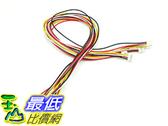 [106美國直購] 電纜線 Grove - Universal 4 Pin Buckled 50cm Cable (5 PCs pack)