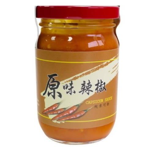 美綠地 原味辣椒 220g/罐