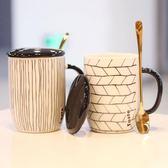 【新年鉅惠】杯子陶瓷帶蓋勺文藝清新大容量簡約辦公室馬克杯咖啡北歐男士水杯