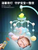 寶寶床鈴0-1歲玩具3-6個月男女寶寶音樂旋轉益智搖鈴床頭鈴-黑色地帶