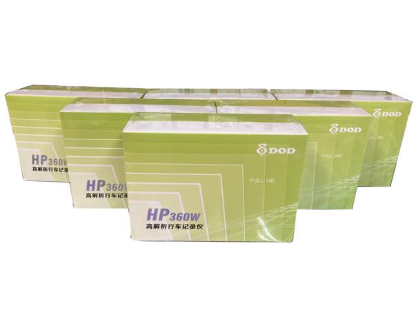 DOD HP360W 【限量促銷】行車記錄器 SONY 感光元件