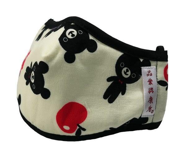 PYX 康盾全過濾兒童口罩-熊貓