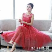新款韓版無袖洋裝修身收腰蝴蝶結條紋網紗洋裝長裙 js4904『miss洛羽』
