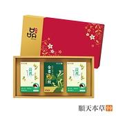 【順天本草】黃金雙護禮盒(黃耆養生茶x2盒+金耆平安防護飲1盒)