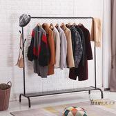 (百貨週年慶)室內落地衣架陽台晾衣桿臥室掛衣架簡易折疊單桿式衣服架子涼衣架XW