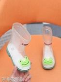 兒童橡膠雨鞋卡通防水雨靴中大童小學生防滑水鞋可愛膠鞋  交換禮物