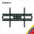 Katai 55-100吋加強型萬用壁掛架 ITW-05+ 買就送價值299元電視萬用遙控器 中大型液晶電視萬用壁掛架