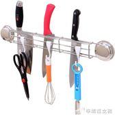 吸盤掛鉤廚房置物架吸壁式掛刀叉架廚具用品菜刀砧板刀架掛鉤 辛瑞拉