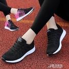 運動鞋 秋季回力運動鞋女鞋跑步鞋網面透氣輕便旅遊鞋女學生軟底休閒鞋女【快速出貨】