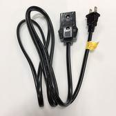 電鍋線  10人  1.2M    1100W   125V   10A