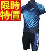 自行車衣套裝-舒適風靡潮流隨性男短袖單車衣55u55【時尚巴黎】