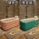 [花戀小舖]泡澡桶洗澡桶折疊浴桶充氣浴缸家用大人神器全身兒童汗蒸兩用藥浴