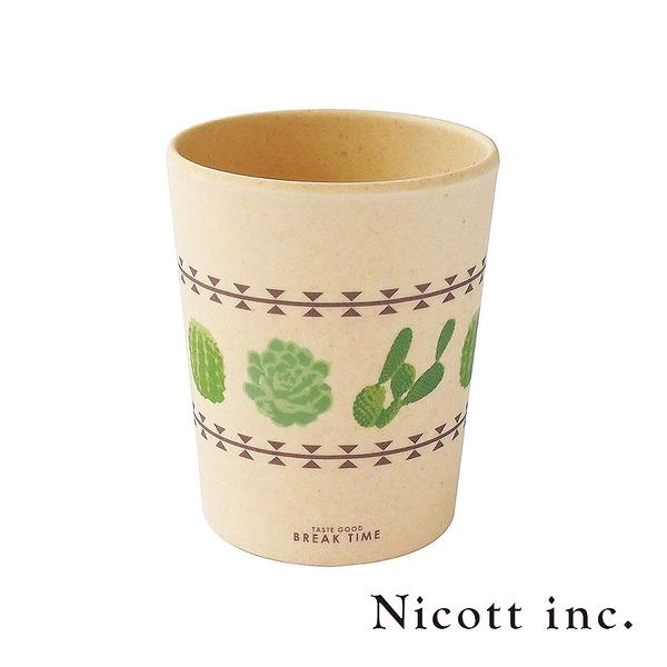 日本 Nicott NATIVE 稻穀環保杯 2入組-仙人掌