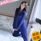 【HB3899】防激凸 居家長袖哺乳套裝