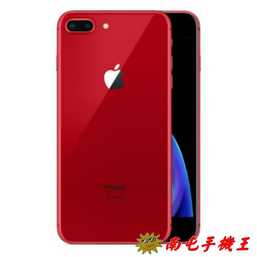 〝南屯手機王〞APPLE iPhone 8 Plus 256G (PRODUCT) RED【免運費宅配到家】