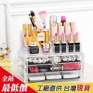 專櫃級 化妝品收納盒 【B615】【熊大...