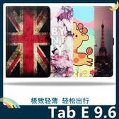 三星 Tab E 9.6 T560 卡通彩繪保護套 十字紋側翻皮套 可愛塗鴉 超薄簡約 支架 磁扣 平板套 保護殼