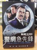 R21-021#正版DVD#警網急先鋒 第三季(第3季) 6碟#影集#影音專賣店