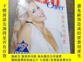 二手書博民逛書店OTTO罕見cheer国际流行时装1998年春夏季Y403679