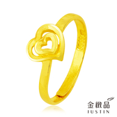 Justin金緻品 黃金戒指 同心 金飾 9999純金女戒指 流線 雙心
