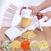 切片器 手動廚房多功能切菜神器蘿蔔絲刨絲器機切片馬鈴薯絲切絲器商用家用 夢幻衣都