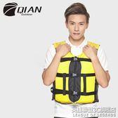 騎安救生衣專業成人兒童游泳馬甲浮力浮潛背心釣魚漂流服跨帶口哨