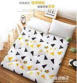 打地鋪睡墊可折疊防滑午休懶人床墊子卡通可愛臥室簡易榻榻米地墊   多莉絲旗艦店YYS