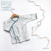 【愛吾兒】米諾娃 Minerva 燈塔系列 肚衣 (MV2349)