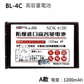 ▼NOKIA 6100 BL-4C 高容量電池 3108/7200/2650/6260/7270/5100/6170/6101/6131/6102/6103/2652/3806/X2-00