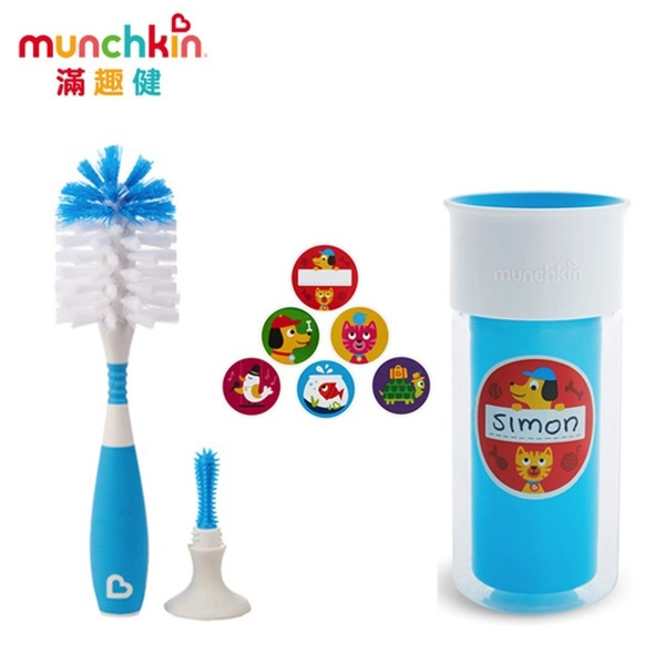 munchkin滿趣健-360度自由貼防漏杯266ml(送杯蓋)+二合一奶瓶奶嘴刷-吸盤(4色可選)