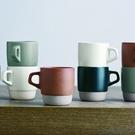 KINTO SCS 可堆疊式馬克杯(共四色) 飲料杯 茶杯 水杯 辦公杯 情侶杯 咖啡杯  飲料 果汁 牛奶  好生活