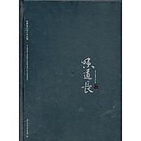 簡體書-十日到貨 R3YY【味道長——張鴻室內設計作品集(張鴻)】 9787560968711 華中科技大學出