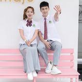 校服 夏季學院風校服套裝JK制服韓國高中學生水手服女韓版畢業長裙班服 米蘭街頭