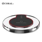 Buy917 【CORAL】 W2 無線充電座 擺脫線制