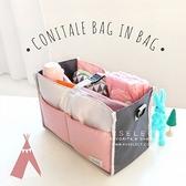 媽咪實用大容量包中包多功能收納包