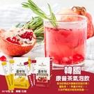 韓國 康普茶氣泡飲(盒)