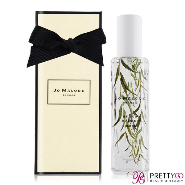 Jo Malone 英倫河岸柳樹與琥珀香水(30ml) Willow & Amber [含外盒+緞帶+提袋]-百貨公司貨【美麗購】