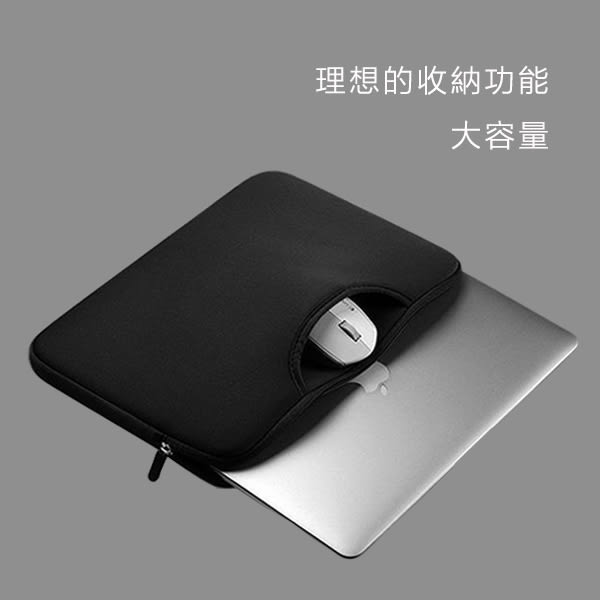 電腦包  筆電包 蘋果 聯想 電腦包 11 吋12 14 15.6寸macbook air13 pro 筆記本內膽包手提 07款 E起購