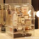 網紅化妝品收納盒透明防塵帶蓋壓克力抽屜式宿舍梳妝台桌面置物架 俏girl YTL