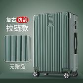 迷你行李箱 行李箱拉桿箱萬向輪小型輕便鋁框20登機旅行箱密碼皮箱子男女24寸