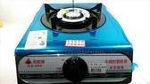白金大單口爐 KG-260【877765070】另有天然瓦斯款液化瓦斯 非快速爐 小瓦斯爐《八八八e網購