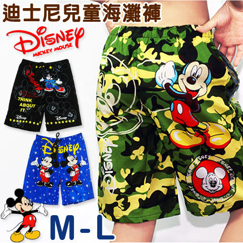 【esoxshop】DISNEP 迪士尼對花兒童休閒海灘褲│夏日戲水必備《兒童/海灘褲/短褲》