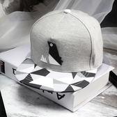 黑五好物節 清新韓國七巧板企鵝嘻哈帽子青年男女夏季潮帽韓版逛街平沿棒球帽 森活雜貨