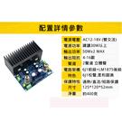 6J1電子體 LM1875功放板 2.0立體聲 音響真空管 膽機放大器 DIY全散套件 [電世界2000-705]