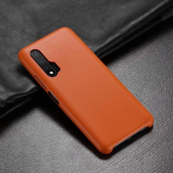 奢華 簡約 素皮殼 華為Nova 6 5G /4G 手機殼 華為 Nova 6 軟矽膠 防摔 保護套 保護殼 超強柔韌性
