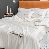 冰絲涼感四件套床包組 親膚可水洗夏季涼爽裸睡床單被單 夏天雙人枕頭套薄被床罩四件組/澤米