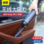 車載吸塵器無線充電汽車用專用家用兩用大功率強力車內小型手持式