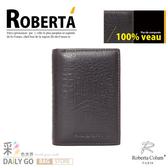 ROBERTA諾貝達皮夾真皮包卡片夾男夾-名片夾23669-2咖啡