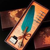 鋼筆歐式復古羽毛筆套裝哈利蘸水禮盒裝實用生日送男女生老師禮物 全館免運折上折